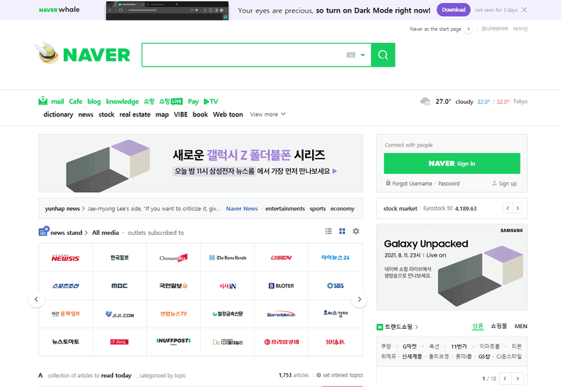 Naver is available in english